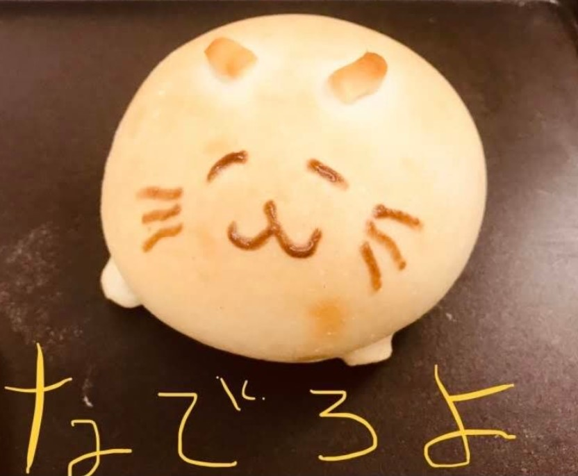 A Bakery Is Making Cute Corgi Butt Buns Filled With Jam Or Custard